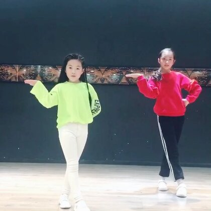 和琪媛姐姐一起舞蹈#精选#