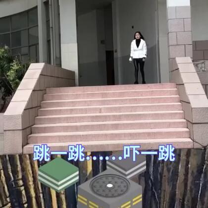 【帅家海爸美拍】03-04 19:08