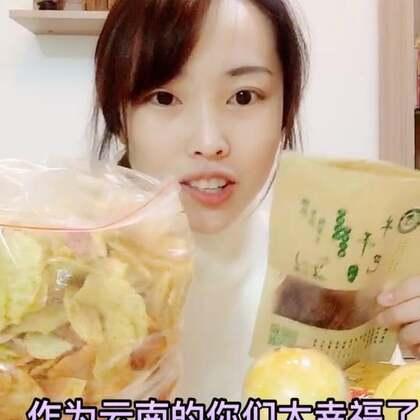 #吃秀##云南特产#一生要去一次云南,不为旅游,就为吃😅😅收到的满满一大箱礼物🎁美拍记录一下💕💕薯片 牛肉干 莲藕粉 绿豆糕 酥糖 椰子粉 大理话梅…每一个都好爱,真真正正来自云南的特产