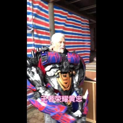 【中国变形金刚第一人美拍】03-05 09:42
