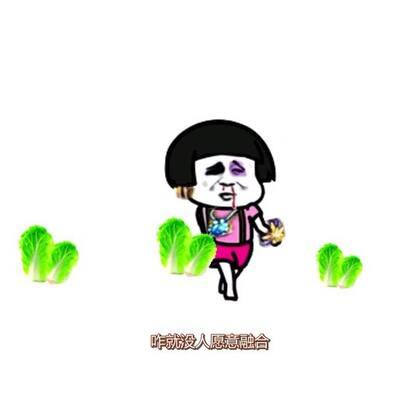 拥抱你离去DJ,光棍版!#音乐##搞笑##搞笑毒蘑菇#