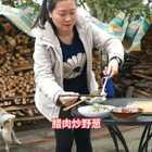 #美食##家常菜#春天来了,山里的野菜也出来了😁肥的腊肉炒出油加野葱炒,只放点盐,原计原味,好香😍😁