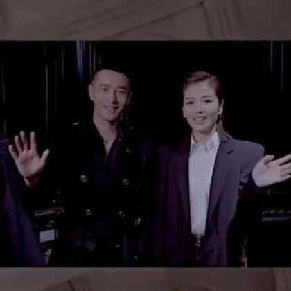 巴黎时装周Givenchy 2018秋冬秀场,黄晓明和刘涛好友同框。猜猜俩人都聊了啥开心事?#时尚穿搭##明星##我要上热门#