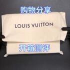 手包,对这才是路易威登的手包!还是最新款的,怎么样来一个不?#购物分享##穿秀##奢侈品评测#