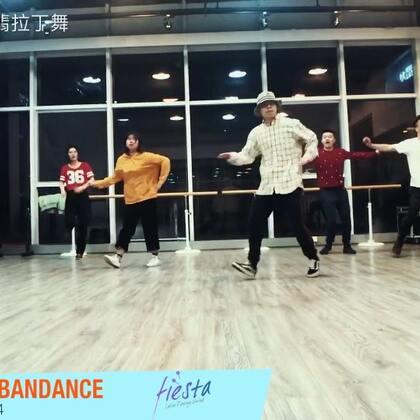 #Fiesta课堂#Let's urban dance#杭州fiesta##杭州urban dance#