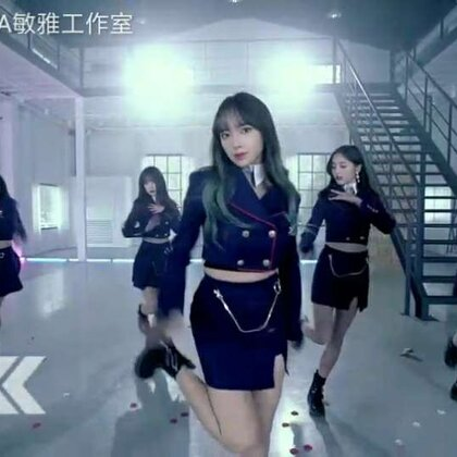 Reverse Dance#WJSN - Dreams Come True# 颠倒舞蹈来了,看样子成了每个组合都要拍了😌😌#舞蹈##敏雅韩舞专攻班#公众号MinyaCola