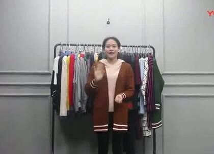 3月6日杭州越袖服饰(春款毛衣系列)多份 30件 1080元