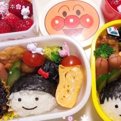 三月是日本学校毕业的季节,今天是保育院和毕业班小朋友的远足日。昨天被闺蜜批Yuka的便当不走心,今儿的早起半小时走心做的,如何?[害羞]#美食##lisaerli日本生活##我要上热门#@美食频道官方号