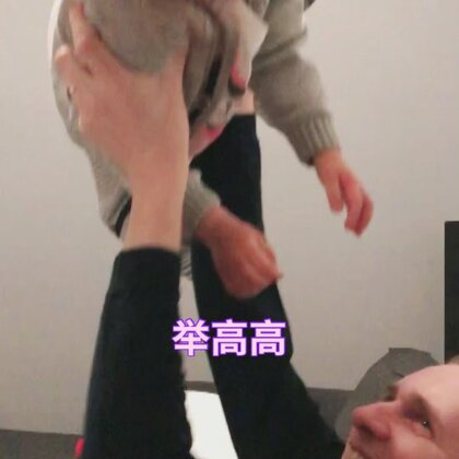 这相处方式…😑#精选##宝宝##萌宝宝##安娜2岁5个月#