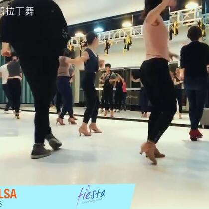 #Fiesta课堂#Let's salsa 0306#杭州fiesta##杭州salsa#