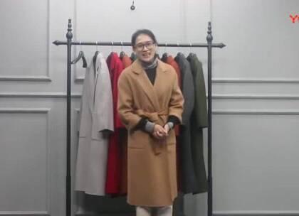 3月7日杭州越袖服饰(双面尼大衣系列)多份 10件 3080元