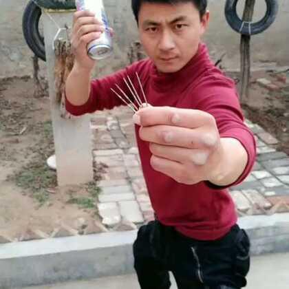 暗器飞针扎透啤酒罐🍺#飞针穿玻璃##运动##中华武术#
