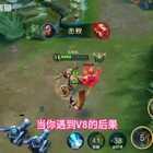 #游戏##王者荣耀##搞笑# 制作不易!😔😔 请你留下一个双击关注吧! 谢谢!🙏🙏🙏