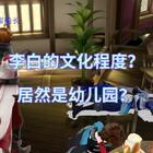 #王者荣耀##游戏##精选#喜欢视频记得点赞,关注船长。