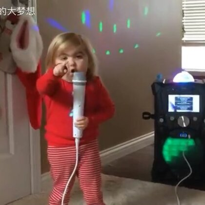 表情包的小女孩,真的好可爱😘。表现力也是超强,超给力。点赞👍点赞👍#音乐##唱歌#