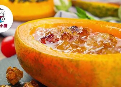 #我要上热门#养颜桃胶木瓜盅!三八女神节,把女友和妈妈宠上天,就靠这一盅了!#美食##甜品#