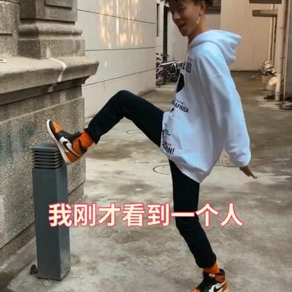 #我刚才看到一个人# 中国有好腰 #精选##舞蹈#