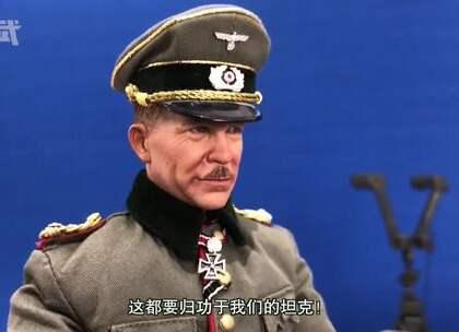 身先士卒,并不是真的要亲手上阵杀敌,而是要尽可能的深入一线,对基层的实际战况做全面准确的了解,在这个基础上,才能制定出正确的、符合实际作战需求的计划。#德国##二战##军武次位面#