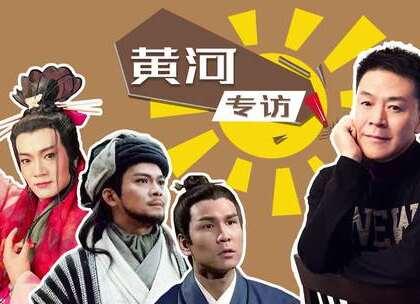 #胥渡吧出品#乔峰、东方不败、尹志平居然是同一个人配音,这声音太豪气了!