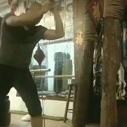 #咏春拳##自由搏击训练##线上培训,教练微信:y0758com#