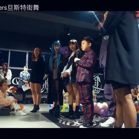 【Dangsters旦斯特街舞美拍】旦斯特2018寒假舞蹈MV首映式暨颁...