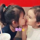 #宝宝#你是我的姐妹,你是我的Baby!👯👯@美拍小助手 @宝宝频道官方账号