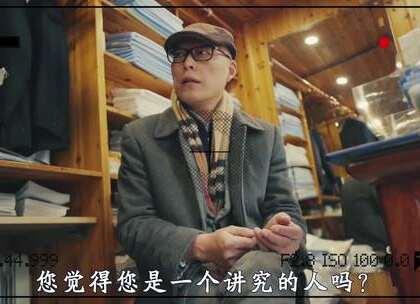"""在上海只有四平米的定制西服店,老克勒开了40年,他说,""""我一辈子没穿过牛仔裤!"""" #我要上热门##搞笑#"""