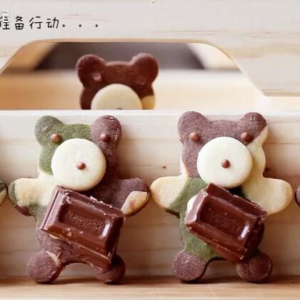 红海行动太燃啦,没有他们的负重前行,哪有我们的岁月静好,琢磨着做了迷彩小熊🐻,向最最可爱的中国军人致敬,关注+转评赞抽一位小伙伴送费列罗榛果巧克力#美食##开学营养餐##甜品#
