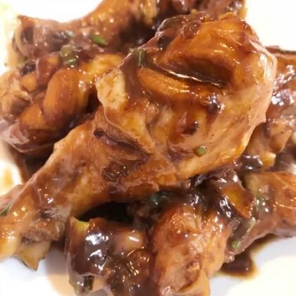 来一道最最最家常的#红烧鸡腿#每次烧起来我都会吃好几个😂#美食##家常菜#