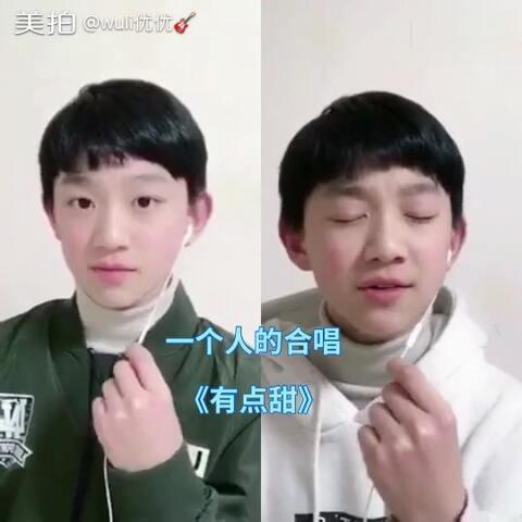 【wuli优优🎸美拍】#音乐##精选##校园#我又又又自己...