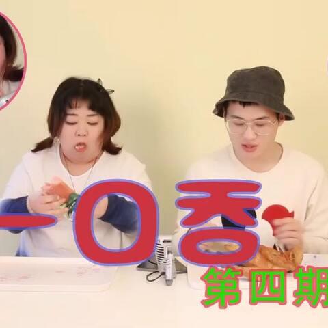 【superB太美拍】#一口吞#这次@RENE燕子[金三胖] ...
