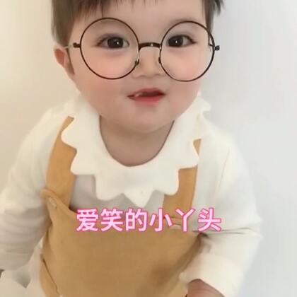 #宝宝##精选#你一笑就天晴,什么烦心事都没有了!么么哒😘