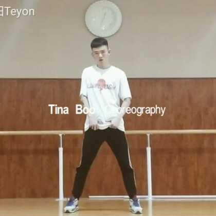 🔅Breathe-Tina Boo Choreography🔅基础编舞😶很酷很欢快的编舞😍欧美社会摇哈哈😆#breathe##舞蹈##tina boo#@舞蹈频道官方账号