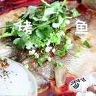 麻辣烤鱼,鲜香麻辣,在家也可以吃到香喷喷的烤鱼,爱吃鱼的小伙伴不要错过哦 ,#假装会做饭#,#美食#,#开学营养餐#