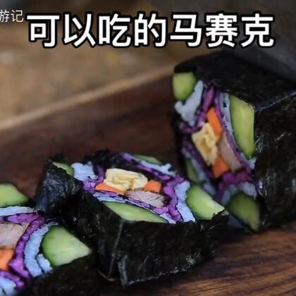 红心火龙果居然还可以这样吃😂😂你们喜欢吃什么寿司呢😋#美食##开学营养餐##我要上热门#(赞转评选两位送红包😍)