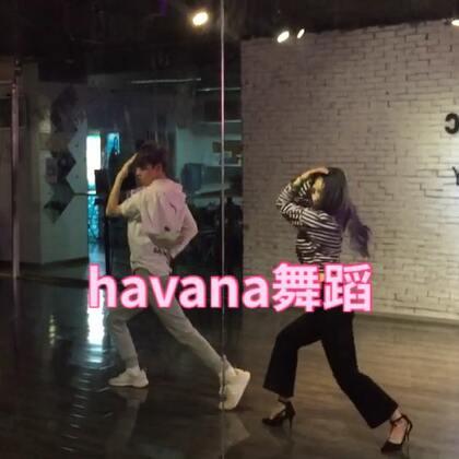 #havana##舞蹈##精选#@美拍小助手 @美拍精选官方账号