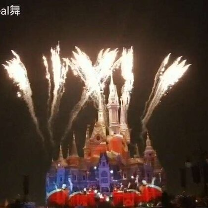 迪士尼烟花#上海迪士尼乐园#