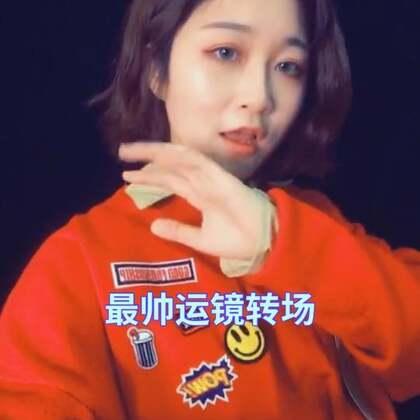 #Stay##精选##热门#我就问你们晨晨帅不帅~