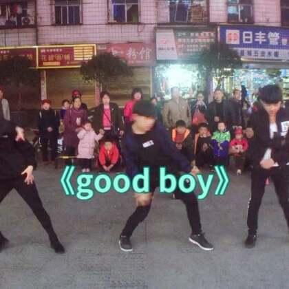王倩领舞--韩舞《good boy》舞蹈公演--2018.03.10保靖吾能舞街舞工作室#韩舞##good boy##十万支创意舞#