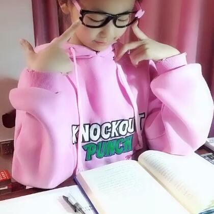 @💃应苏梦💃 写作业看书片刻的瞬间萌呆傻😂😂😂@苏梦Aana