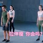 """#运动##精选# """"总有一天 你会站在最亮的地方 活成自己曾经最渴望的样子""""#健康减肥瘦身#"""