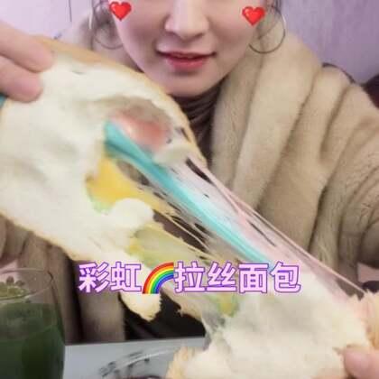 面包#吃秀##热门##阿婷食光记#宝贝们都吃过这个面包吗,来评论下味道怎么样😂