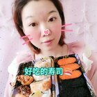 逛超市偶遇寿司🍣,果断决定买回来尝尝,味道还不错!鱼籽最好吃!黑鱼籽比较好吃😊#佛系少女##我要上热门@美拍小助手##舌尖上的美食#