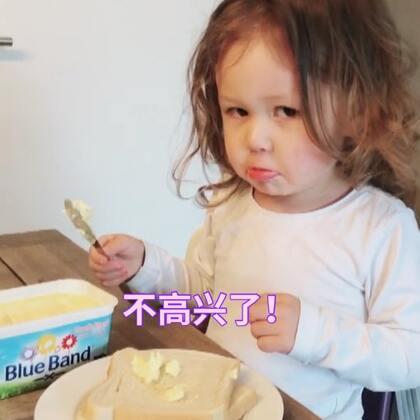 抹着抹着黄油突发奇想直接吃了一大口,我制止她她还有情绪了,又撇嘴又瞪我~我真的是憋笑憋得好难受…😂#精选##宝宝##萌宝宝##安娜2岁5个月#