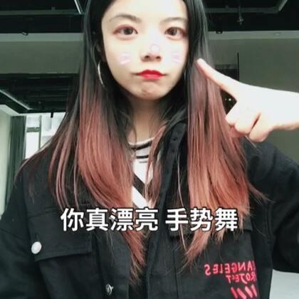 #you are so beautiful##精选##舞蹈# 后知后觉,祝@吴俊余 生日快乐🎂🎂🎂