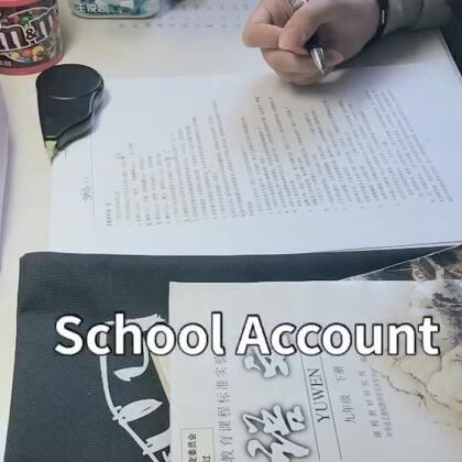 #school account##写作业ing##我要上热门#这个真的惨.手要累瘫才不到一分钟.😶看在我这么用功的份上给个赞赞吧.你们有没有作业超级多的情况啊.这些只是冰山一角啊哭哭.♡