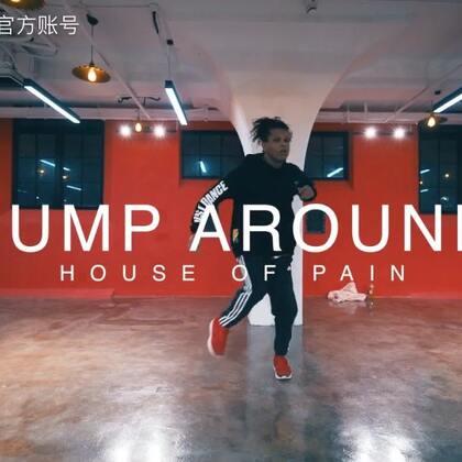 【Millennium Dance Complex SHANGHAI】 S O F T O P E N I N G Choreography: @kleberdePaula [🎵]Jump Around [📷] @ChampionVision ️(+86) 400-821-5668 📍上海市北外滩沙泾路10号447幢19叁Ⅲ老场坊1-215 唯一正规红房子官网:www.Millennium-China.com Keep Your Dream ALIVE