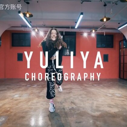 【Millennium Dance Complex SHANGHAI】 S O F T O P E N I N G Choreography:Yuliya [🎵]Say Less(Epic Remix) [📷] @ChampionVision ️(+86) 400-821-5668 📍上海市北外滩沙泾路10号447幢19叁Ⅲ老场坊1-215 唯一正规红房子官网:www.Millennium-China.com Keep Your Dream ALIVE