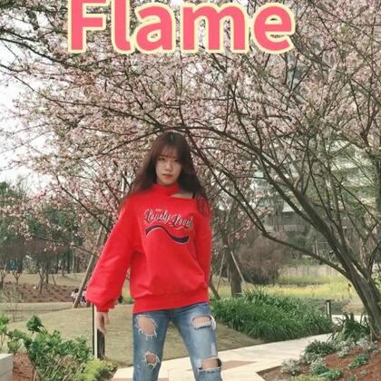 #精选##舞蹈##flame#哈哈哈哈哈和爸妈一起逛公园 不小心就尬了一段舞 全凭印象 动作错了哈哈哈 爱你们 @美拍小助手
