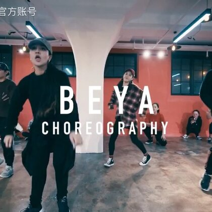 【Millennium Dance Complex SHANGHAI】 S O F T O P E N I N G Choreography:Beya [🎵]Pills&Automobiles [📷] @ChampionVision ️(+86) 400-821-5668 📍上海市北外滩沙泾路10号447幢19叁Ⅲ老场坊1-215 唯一正规红房子官网:www.Millennium-China.com Keep Your Dream ALIVE
